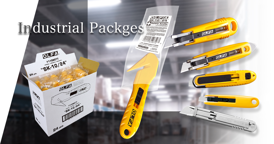 Industrial Packages