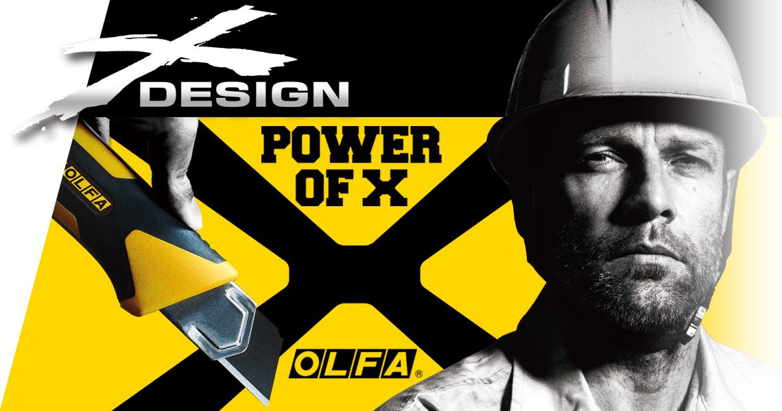 X-design Series