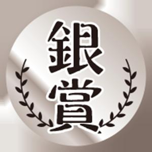 ginsho_medal