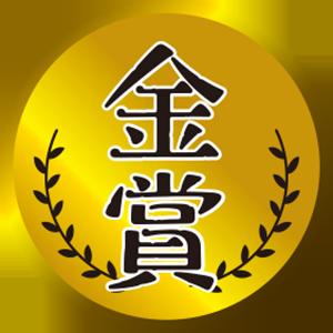 kinsho_medal