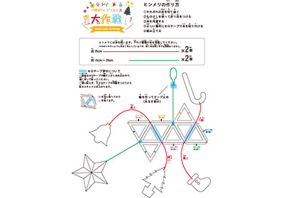 pdf_thumb07