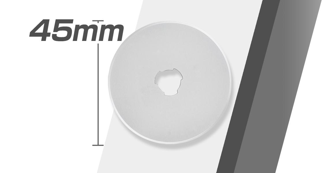 円形刃45ミリ替刃